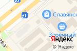 Схема проезда до компании Отличные наличные в Минусинске