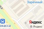 Схема проезда до компании Строй-Лайф в Минусинске
