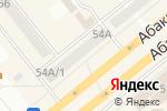 Схема проезда до компании Престиж-фото в Минусинске