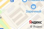 Схема проезда до компании Фантазия в Минусинске