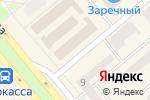 Схема проезда до компании Созвездие сумок в Минусинске
