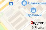 Схема проезда до компании Tele2 в Минусинске