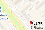 Схема проезда до компании Обувь на Тимирязева в Минусинске