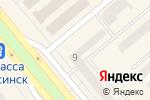 Схема проезда до компании Хакасский муниципальный банк в Минусинске