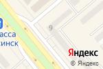 Схема проезда до компании Эксклюзив в Минусинске
