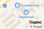 Схема проезда до компании Семена для Сибири в Минусинске