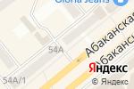 Схема проезда до компании Красноярский краевой центр крови №1 в Минусинске