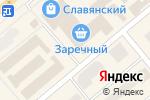 Схема проезда до компании Таймер-Воротаград в Минусинске