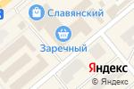 Схема проезда до компании Лавка мастеров в Минусинске