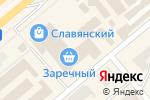 Схема проезда до компании Мебель Град в Минусинске