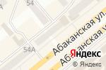 Схема проезда до компании Магазин обуви в Минусинске