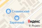 Схема проезда до компании София-тур в Минусинске