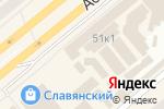 Схема проезда до компании Киоск по продаже овощей и фруктов в Минусинске