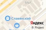 Схема проезда до компании Ермолино в Минусинске