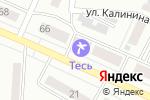Схема проезда до компании Солнечный Тесь в Минусинске