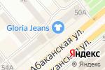 Схема проезда до компании DNS в Минусинске