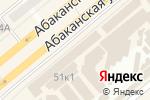 Схема проезда до компании ТРИКОТАЖ ПЛЮС в Минусинске