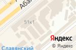 Схема проезда до компании Чебуречная в Минусинске