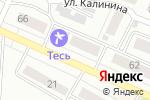 Схема проезда до компании Natali в Минусинске