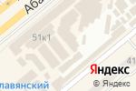 Схема проезда до компании Рахат в Минусинске