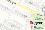 Схема проезда до компании Лиза в Минусинске