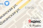 Схема проезда до компании Почта банк, ПАО в Минусинске