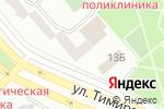 Схема проезда до компании Главное бюро медико-социальной экспертизы, ФКУ в Минусинске