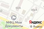 Схема проезда до компании Люксстрой в Минусинске