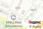Схема проезда до компании Енисейстанкосервис в Минусинске