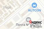 Схема проезда до компании Бирюза в Минусинске