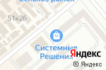 Схема проезда до компании Аптека.ру в Минусинске