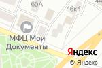 Схема проезда до компании Участковый пункт полиции №2 в Минусинске