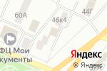 Схема проезда до компании Банкомат, Сбербанк, ПАО в Минусинске