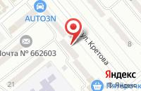 Схема проезда до компании Лира в Минусинске