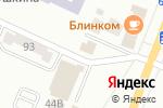 Схема проезда до компании Аригато в Минусинске