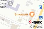 Схема проезда до компании Юг в Минусинске