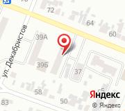Межрайонный отдел по ветеринарному и фитосанитарному контролю по южной группе районов Красноярского края