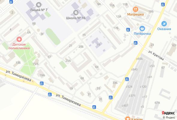 купить квартиру в ЖК Трегубенко 66А