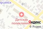 Схема проезда до компании Телефон доверия в Минусинске
