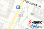 Схема проезда до компании Серебряный шар в Минусинске