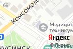 Схема проезда до компании Минусинский медицинский техникум в Минусинске