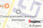 Схема проезда до компании Избирательный участок №557 в Минусинске