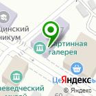 Местоположение компании Детская художественная школа г. Минусинска