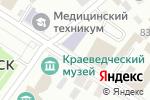Схема проезда до компании Избирательный участок №547 в Минусинске