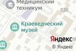 Схема проезда до компании Минусинские информационные технологии в Минусинске
