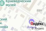 Схема проезда до компании Архив г. Минусинска в Минусинске