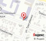 Территориальный отдел государственного автодорожного надзора по республике Хакасия сибирского межрегионального управление государственного автодорожного надзора федеральной службы по надзору в сфере транспорта
