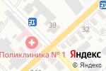 Схема проезда до компании Шарм в Минусинске