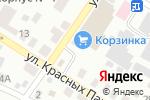 Схема проезда до компании Банкомат, Росбанк, ПАО в Минусинске