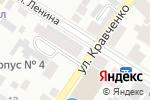 Схема проезда до компании Мир антенн в Минусинске